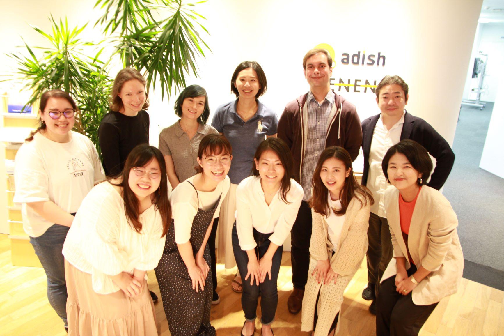 【東京】グローバルカスタマーサクセス <2021年11月入社メンバー>