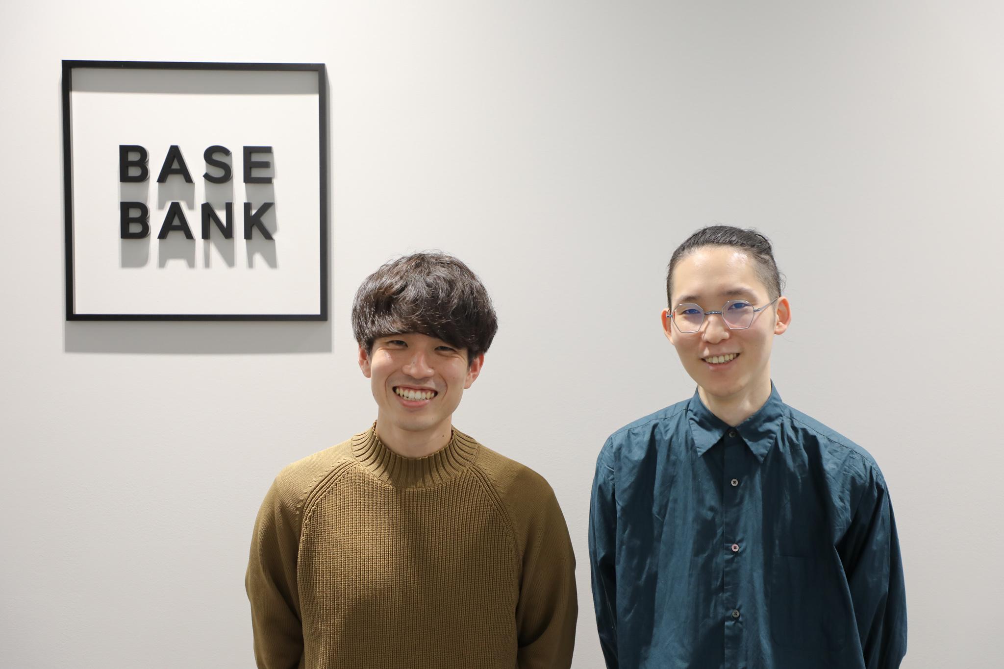 5.BASE BANK_カスタマーサクセス