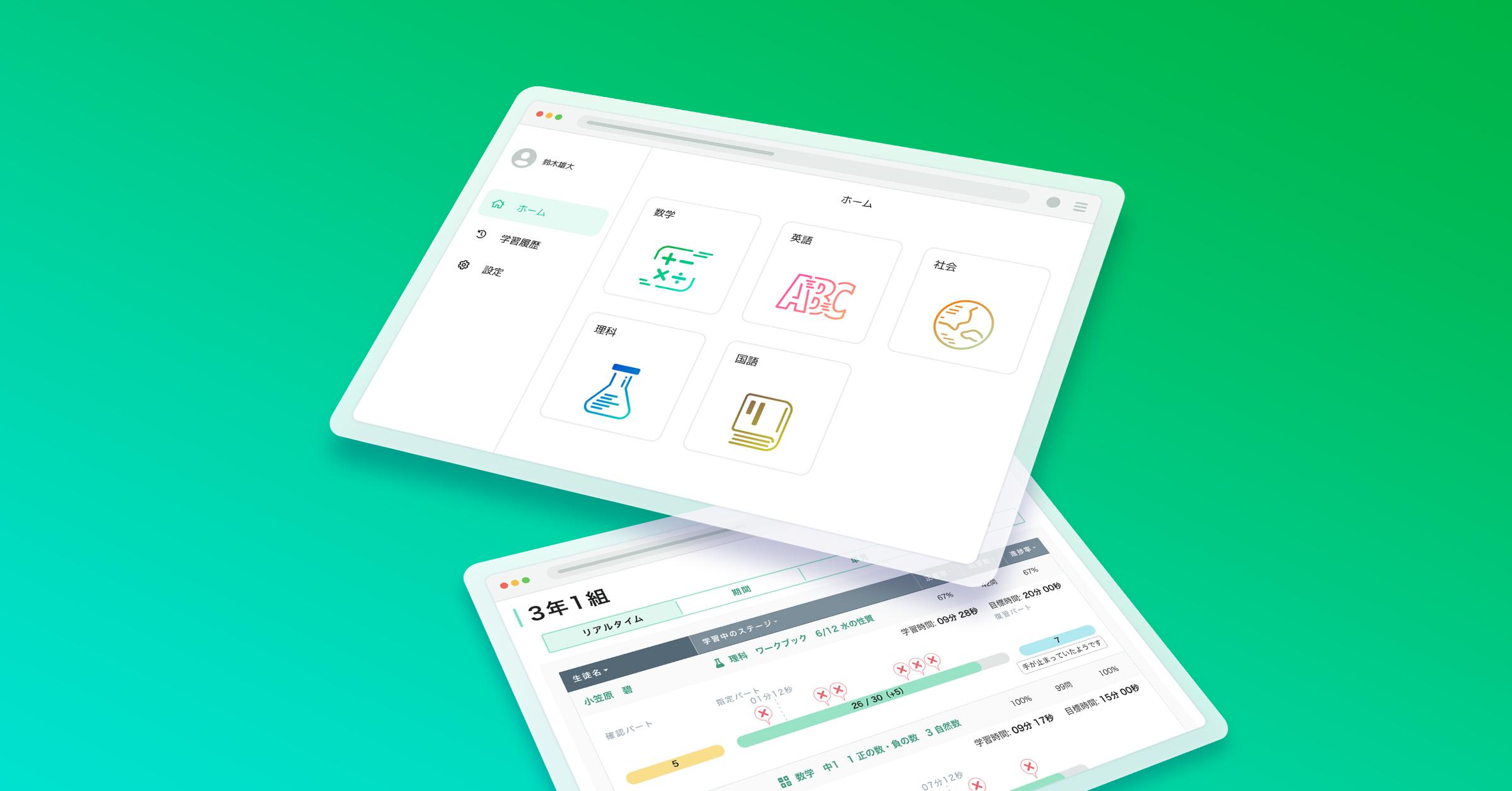 【デザイナー】UI/UXデザイナー