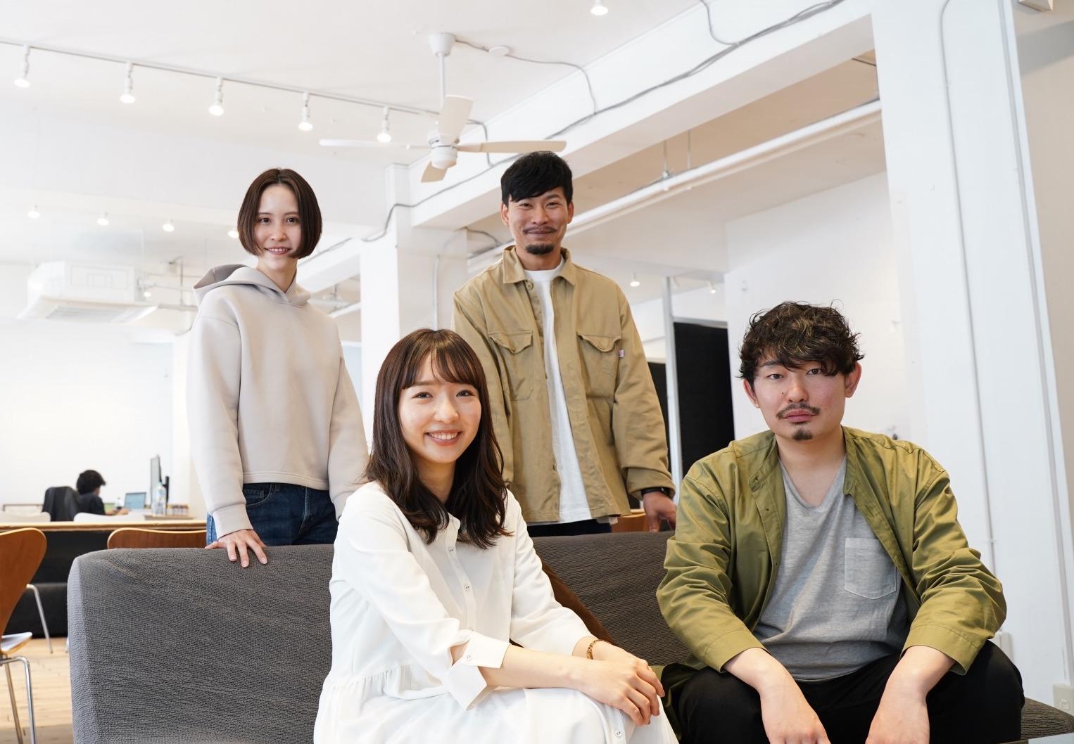 (WEBメディア事業部)WEBディレクター