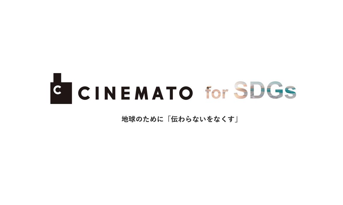 (コンテンツマーケティング事業部)動画ディレクター