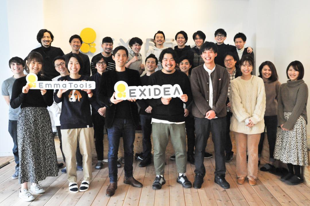 (Webメディア事業部)WEBメディア運営 学生インターン