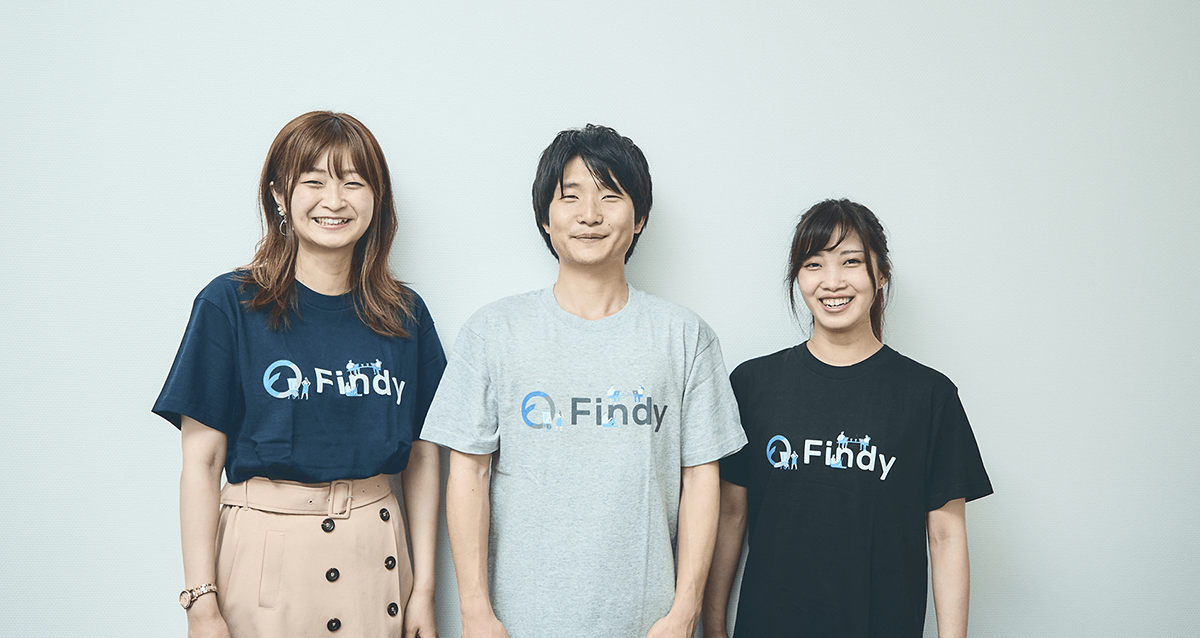 【Findy転職】ユーザーサクセス(ファンマーケティング担当)