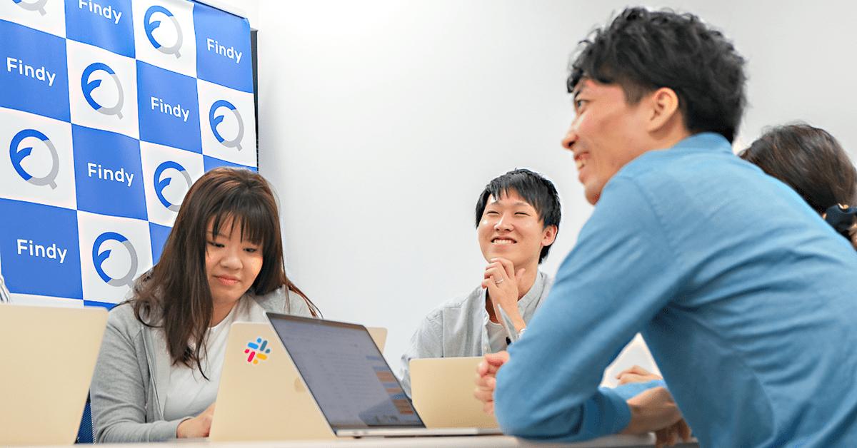 【Findy転職】ユーザーサクセス(キャリアアドバイザー)