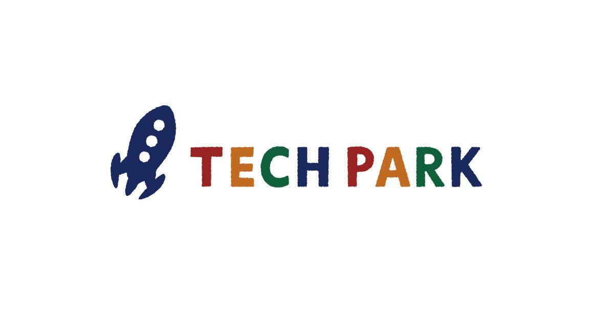 TECH PARK デジタル教育実践サービス立ち上げ