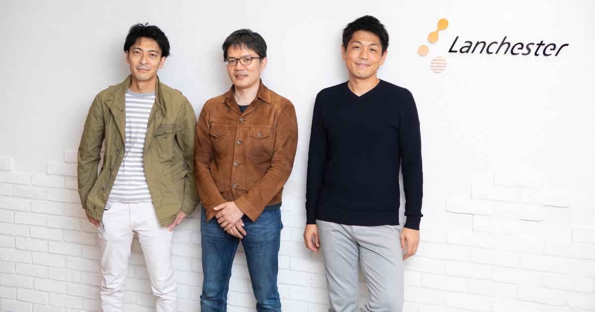 【PS Mng(部長候補)/SaaSアプリマーケティングプラットフォーム】4億円資金調達済/3年間チャーンレート0%