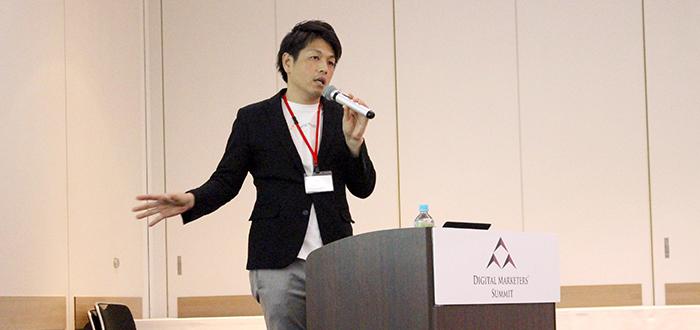 【デジタルマーケティングMng(BtoB)・SaaS】4億円資金調達済/3年間チャーンレート0%/アプリマーケティングプラットフォーム