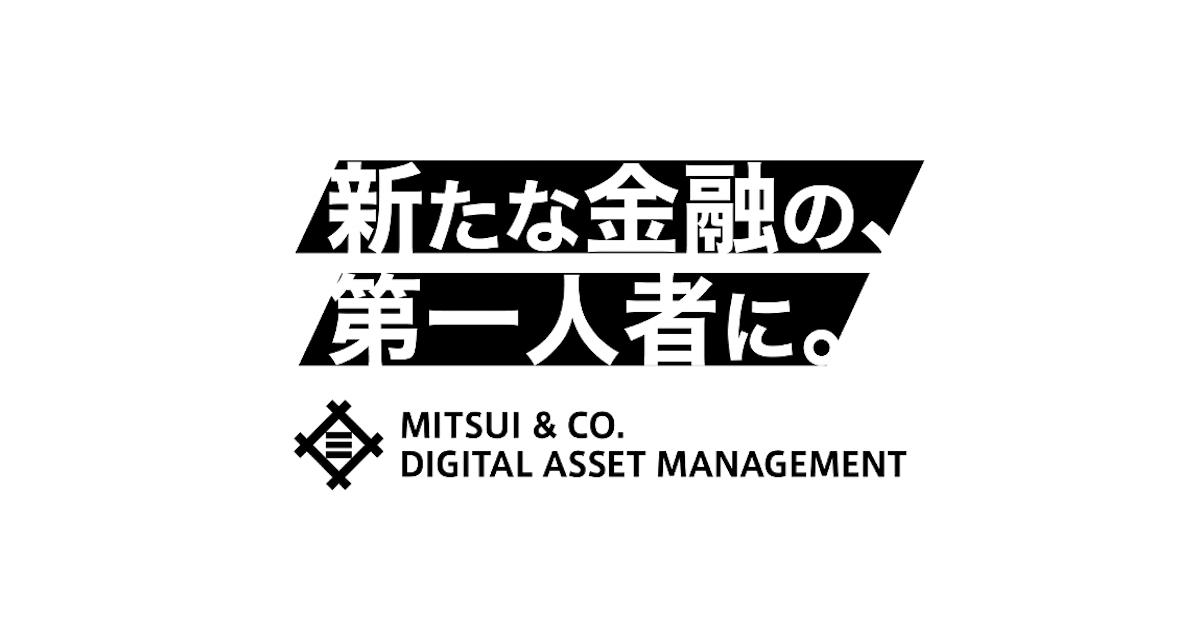 【MDM】アセットマネジメント部 クロージング担当