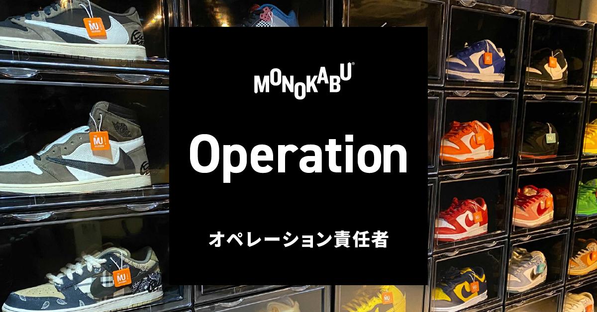 05. オペレーション(責任者)