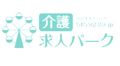 【ヘルスケア事業開発部】介護メディア営業