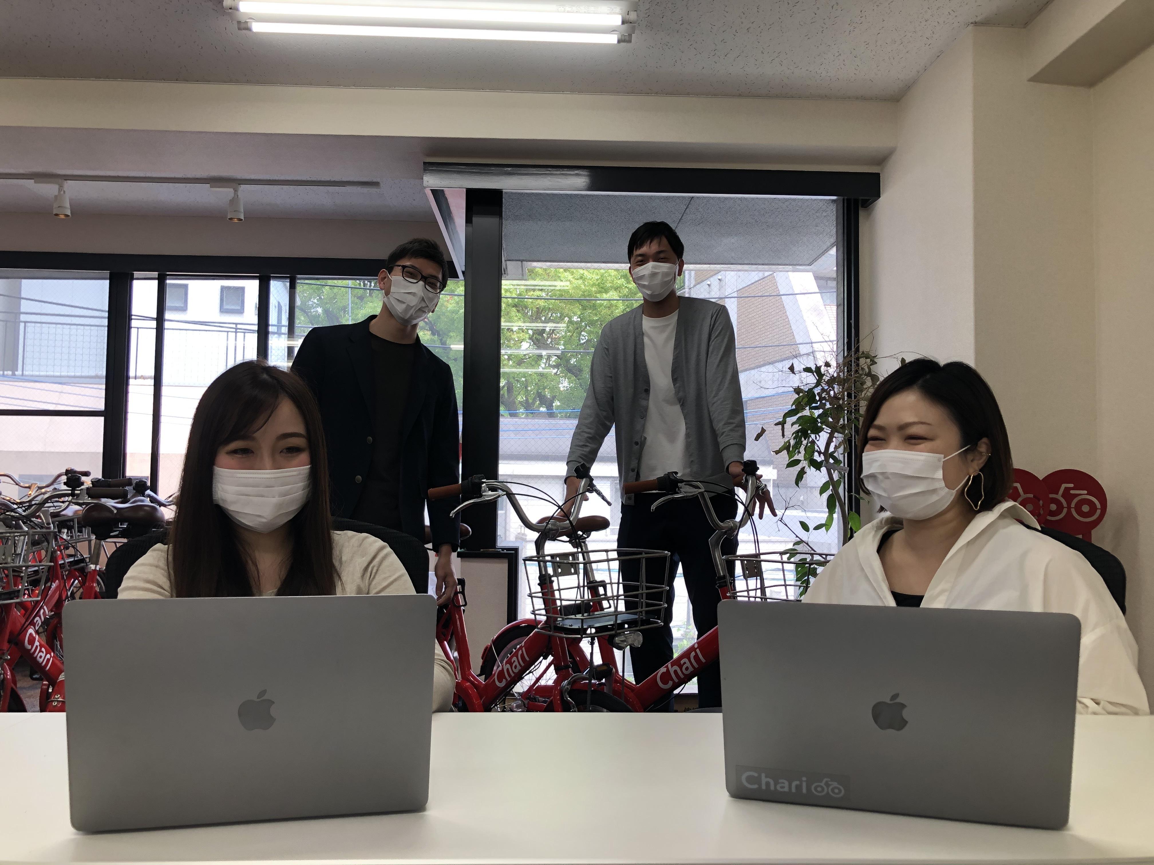 福岡でお客さまに直接価値をとどける!チャリチャリのCustomer Supportを募集!