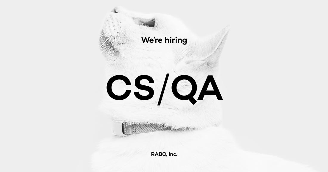 CS(Cat Specialist)およびQA(品質管理)担当