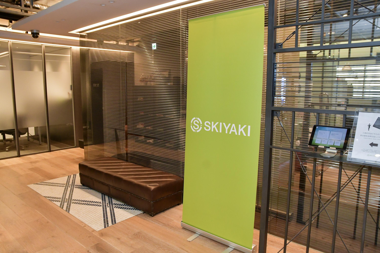 00_SKIYAKIのイベント・採用情報の提供を希望する