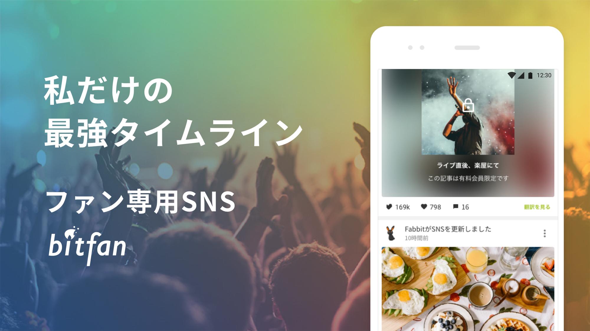 16_【キャリア採用】スマートフォンアプリエンジニア(Android開発)【技術開発室】