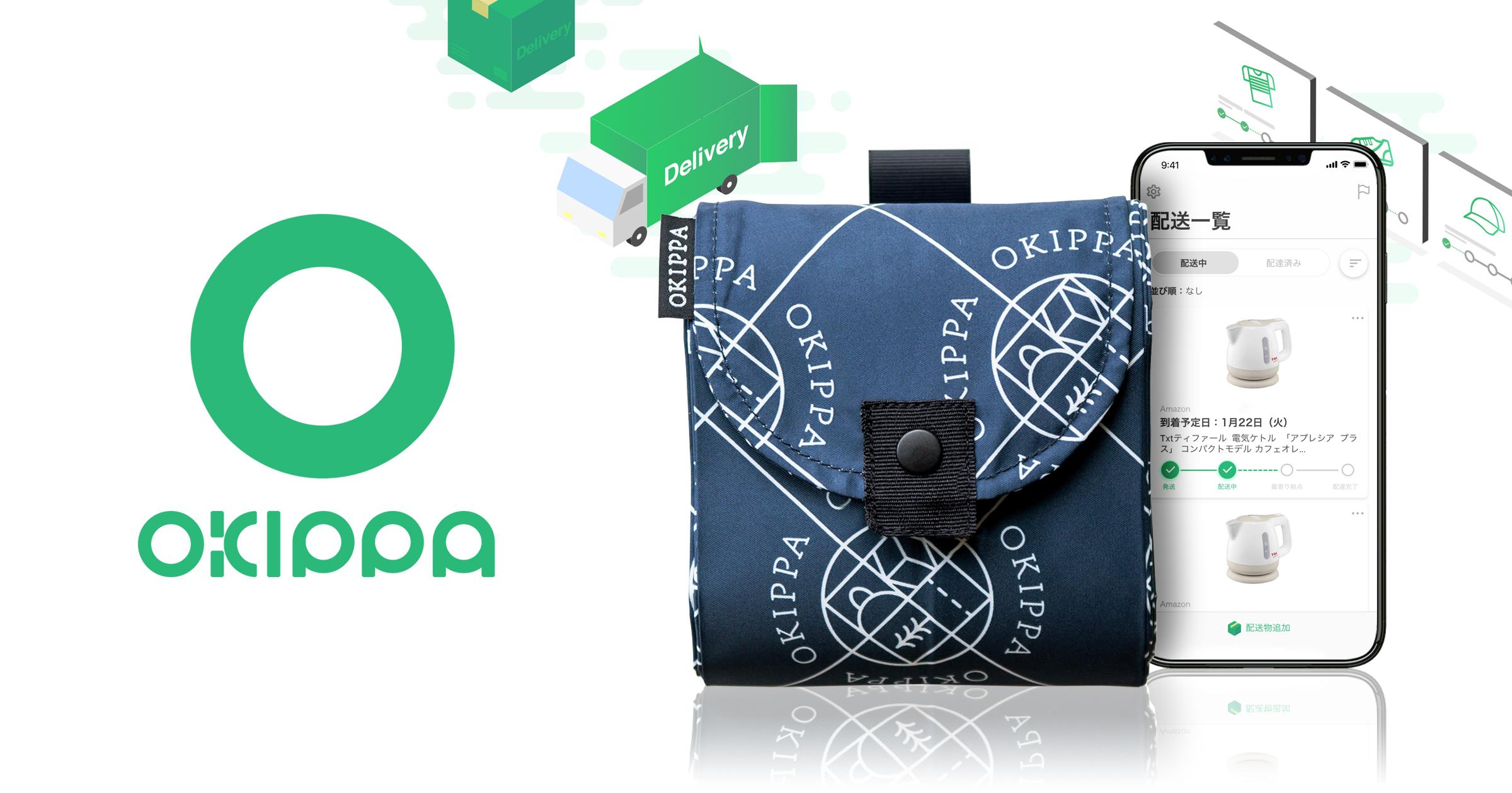 プロダクトディレクター(OKIPPA事業担当)